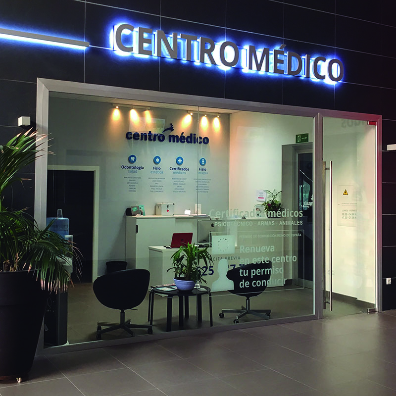 Interior del centro medico y clinica dental